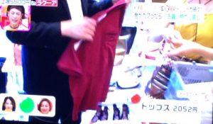 岡田結実3色ショッピング赤トップス