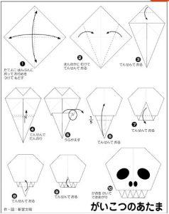 ハロウィンガイコツを折り紙で折る方法図解