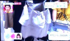 岡田結実3色ショッピンググレートップス