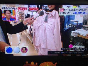 鹿沼憂妃ピンクシャツ
