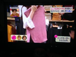 ヒルナンデス3色コーデ9月9日古畑星夏1回目ピンク