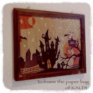ハロウィン紙袋を飾る