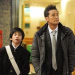 家政夫のミタゾノ8話最終回12月9日のあらすじと感想!視聴率は?