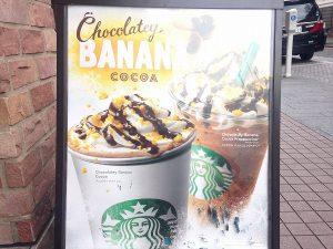 チョコラティ バナナ ココ看板