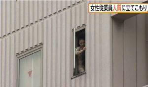 福岡ホテル立てこもり犯人