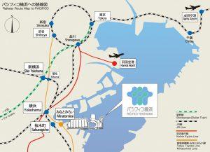 パシフィコ横浜アクセス