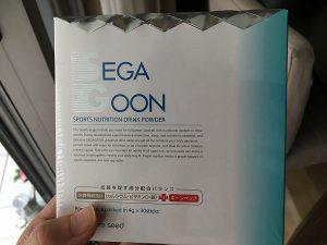 segagoonパッケージ表